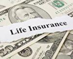 保險理財學問多多,趁著年輕、還健康,找位壽險理財師確定一下你所需要的和你所能負擔的壽險種類。(大紀元圖片資料庫)