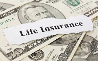 利用美國人壽保險 合理避稅