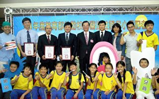 台牙医师进驻国小  盼降低学童龋齿率