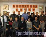 书画家黄镜明(坐排中)和周文熙(左一)的书画集新书发表会,众宾云集。(摄影:冯文鸾/大纪元)