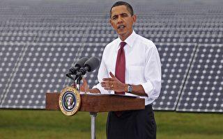 全美最大太阳能电厂在佛罗里达揭幕
