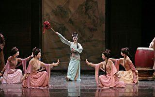 來自台灣的漢唐樂府自11月3日起在紐約首映「韓熙載夜宴圖」。(主辦單位提供)