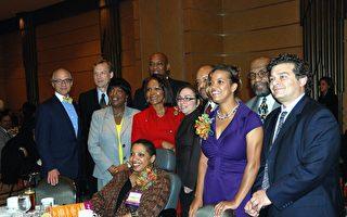 费城表彰多元文化领袖人物