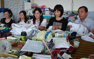 大成國中回收制服 造福弱勢學生