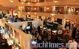 慕尼黑時尚 世界頂級名錶博覽會閉幕