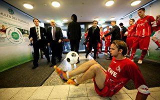 德国第五所足球精英学校在科隆揭幕