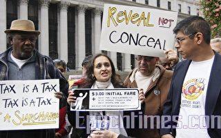 紐約計程車起步費漲價 司機不滿