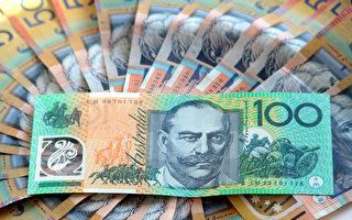 澳經濟刺激計劃出台 個人獲補貼 企業減稅