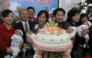 竹市突破41万人口 幸运儿是陈奕小妹妹