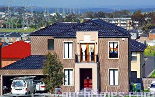 一套房子出售前四個建議