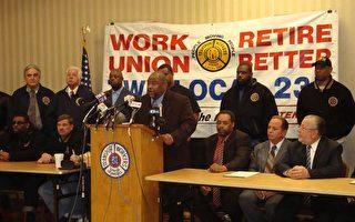 费城交通继续瘫痪 工会:罢工是逼上梁山