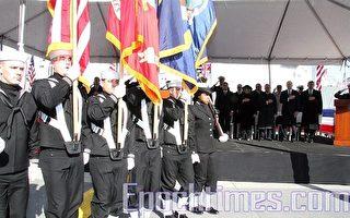 「紐約號」服役儀式 象徵美國精神