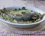 清蒸豆腐银芽昌鱼(图:梅芬/大纪元)
