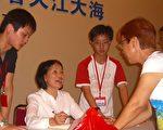 龙应台狮城宣传新书 回看大江大海