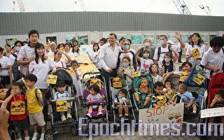 港嬰兒車遊行 促政府改善空氣污染