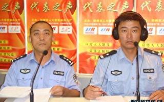 夏小強:羞辱裸女的警察為何如此「神勇」?