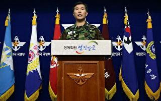 南北韩黄海冲突  双方开火250多发舰炮