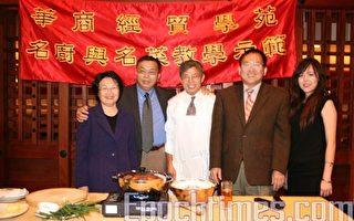 (左起)副處長鍾麗文、老闆陳永茂、總管大廚陳永貴、簡許邦主任和聲樂家陳雪芬。(攝影:仇錦光/大紀元)