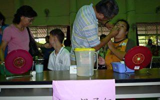 身障生洁牙竞赛 口腔保健总动员