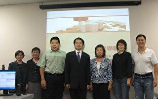 華語教學新的時代趨勢:數位學習
