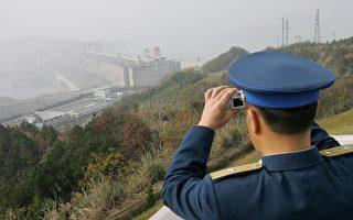 長江三峽大壩 觀其治國失敗軌跡
