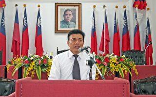 第十六届第七次定期大会屏市长施政报告
