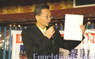 澳洲華裔議員被罷黜 震動華人社區