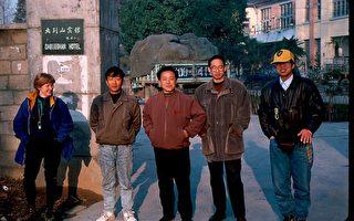 美國版力拓 華裔遭中共虐拘2年 奧向胡施壓