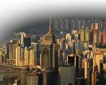 二戰後,香港在港英治下,經濟和社會迅速發展,成為亞洲四小龍。(AFP)
