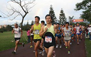 全国马拉松赛 一览花东纵谷美景