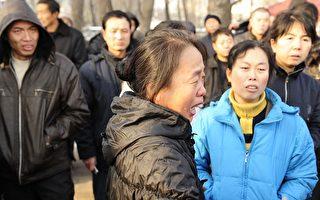 黑龍江礦難遇難者升至104人 家屬抗議