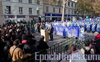 欧洲法轮功盛大游行 千人云集巴黎