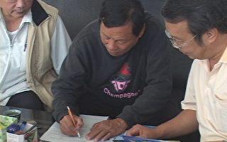 民雄乡代表会代表许水性为新唐人电视台亚太台盖台事件,向政府相关单位提出陈情。 (记者苏泰安翻摄)