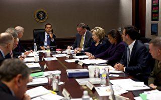 奥巴马将在西点军校宣布新阿富汗战略