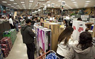 「黑五」在即哪裡購物? 近半加人打算南下