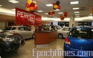Bay Ridge Toyota 汽車專賣店