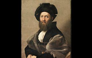 人物風貌——《巴達薩列‧卡斯提里奧尼畫像》