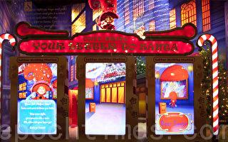 組圖:紐約Macy's聖誕櫥窗秀