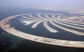 迪拜地产废墟 掩埋多少中国资本家?
