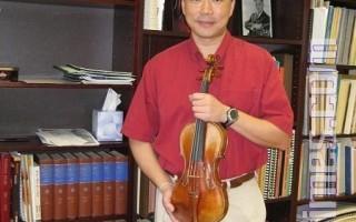 著名小提琴家林昭亮:华人艺术家成就趋高