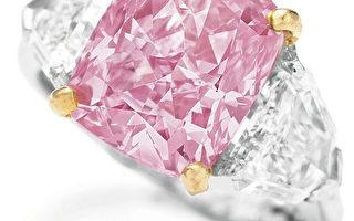 圖片新聞:純粉紅鑽石拍賣創天價