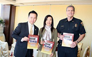 """圣盖博办""""梅志坚市长夫妇玩具捐赠活动"""""""