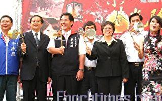 2009小巷光阴-高县眷村文化节5日登场