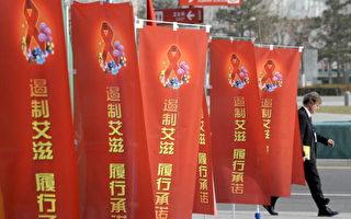 纽时﹕盖兹慈善基金滋养中国腐败