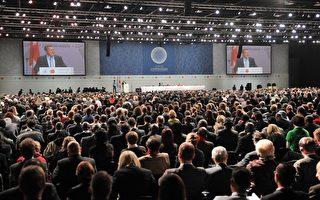 气候峰会隆重开幕 内容纷呈聚焦全球