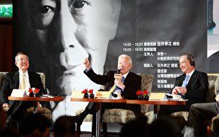 台日CEO高峰会 整合亚洲新方向与环保并重