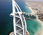世界最豪華的旅館:阿拉伯塔飯店。(Photo by David Cannon/Getty Images)