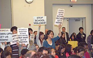 美南費高中暴力 費城教育局強烈關注