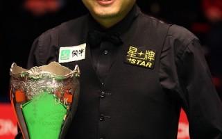 丁俊暉走出低谷 三年後英錦賽再次封王