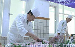 嘉药推健康养生 办日式料理研讨